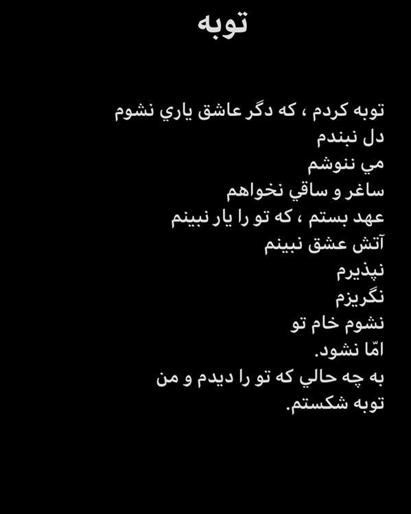 هنر شعر و داستان محفل شعر و داستان عباس عابدی