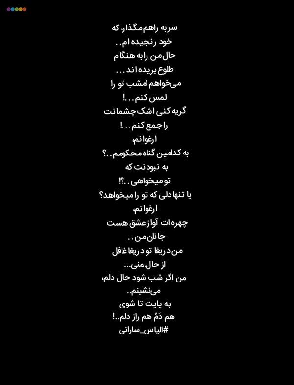 هنر شعر و داستان محفل شعر و داستان الیاس سارانی #الباس سارانی