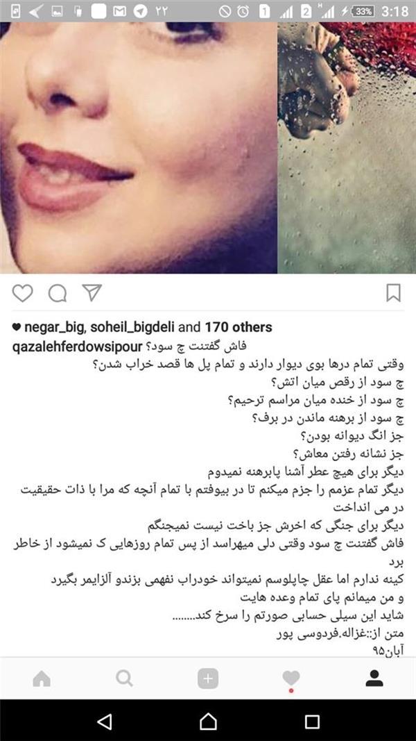 هنر شعر و داستان محفل شعر و داستان شاعرک