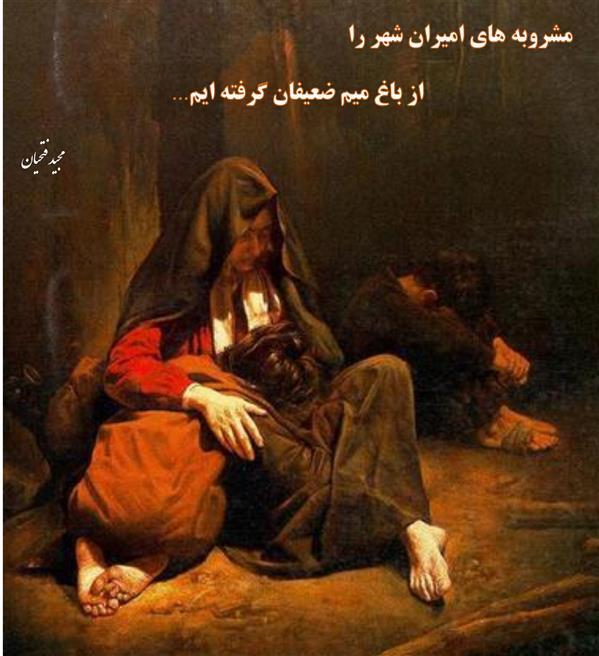 هنر شعر و داستان محفل شعر و داستان م-ف