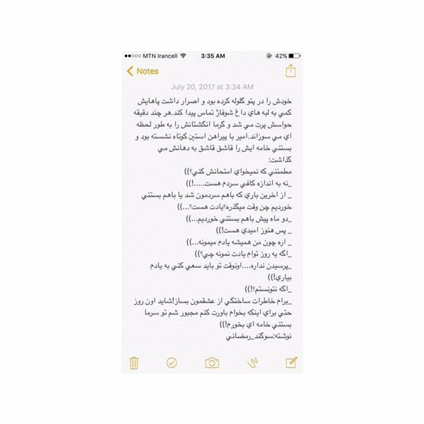 هنر شعر و داستان محفل شعر و داستان sogand-ramzany داستان کوتاه