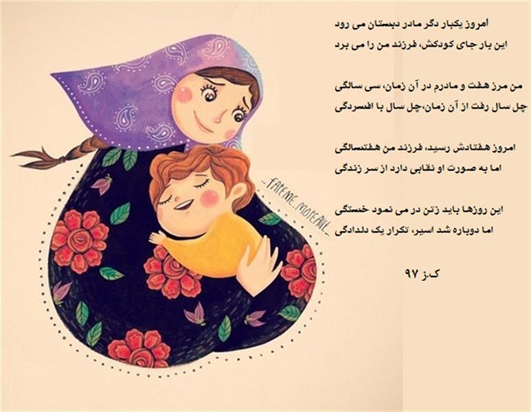 هنر شعر و داستان محفل شعر و داستان کیوان زینعلی