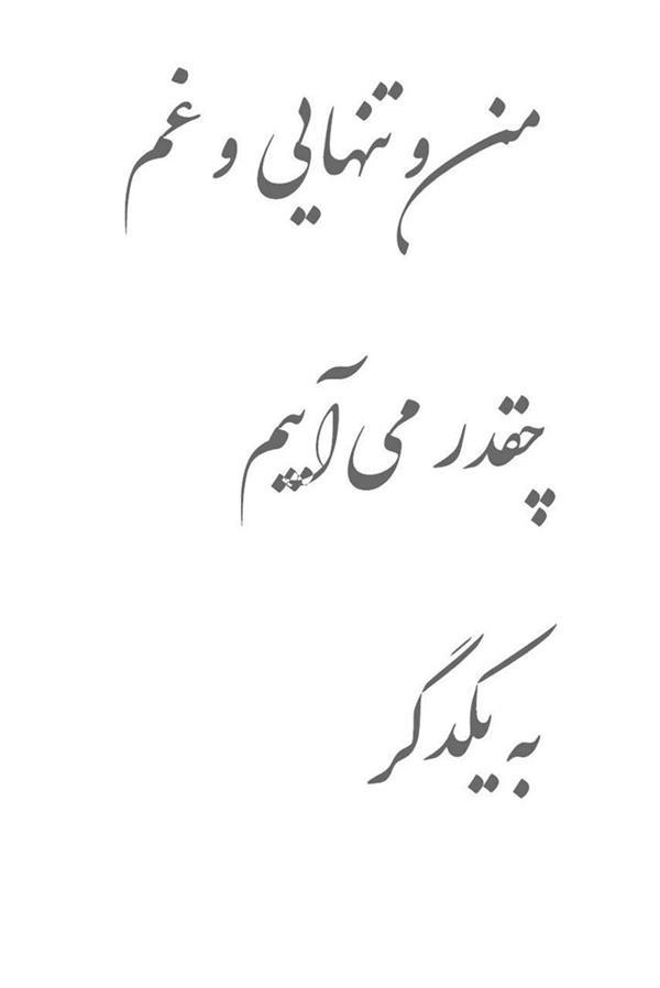 هنر شعر و داستان محفل شعر و داستان سید جواد قریشی بداهه نویسی