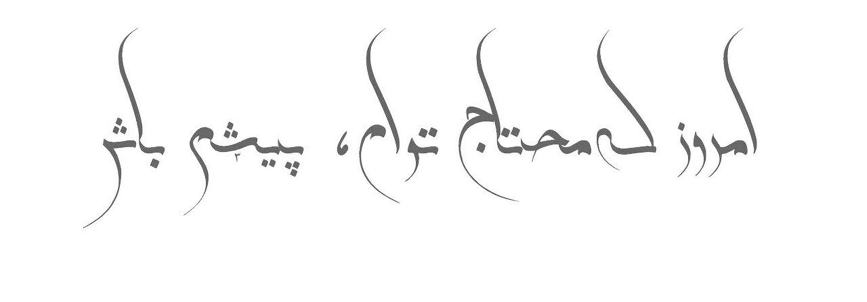 هنر شعر و داستان محفل شعر و داستان سید جواد قریشی دلتنگی