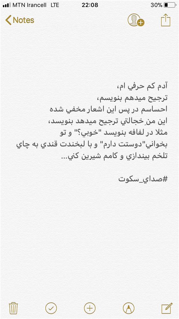 هنر شعر و داستان محفل شعر و داستان محمد ابراهیمی