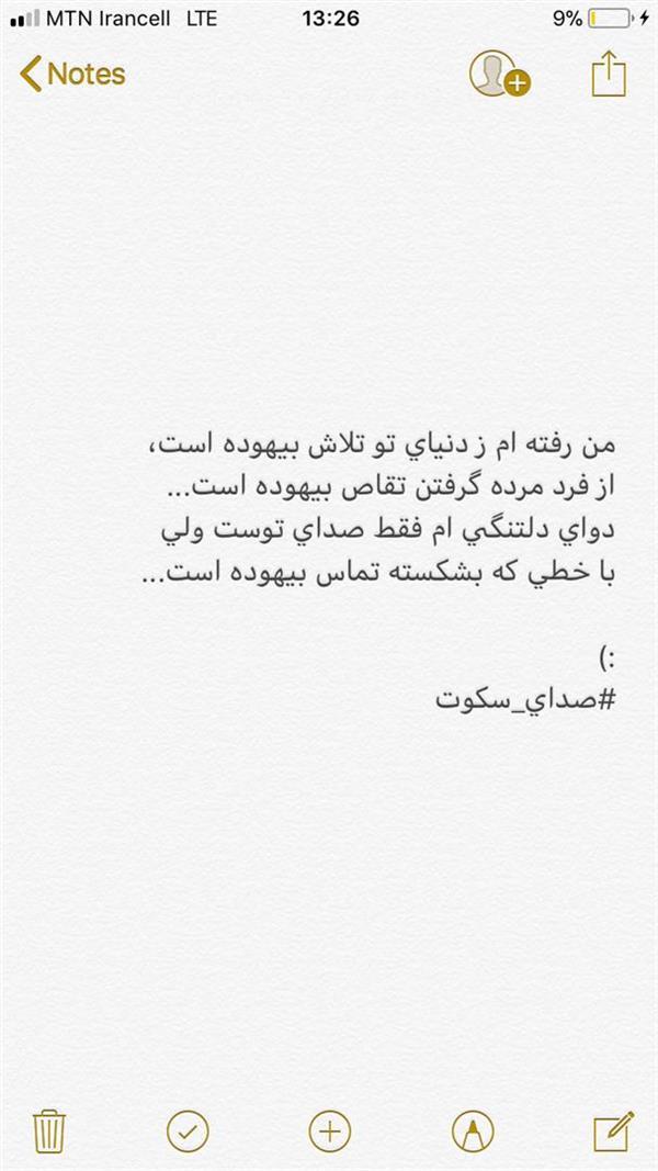 هنر شعر و داستان محفل شعر و داستان محمد ابراهیمی دوبیتی