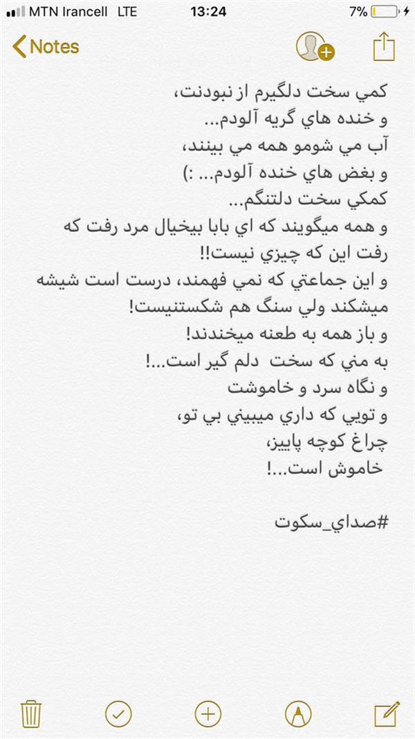 هنر شعر و داستان محفل شعر و داستان محمد ابراهیمی شعر نو پاییزی