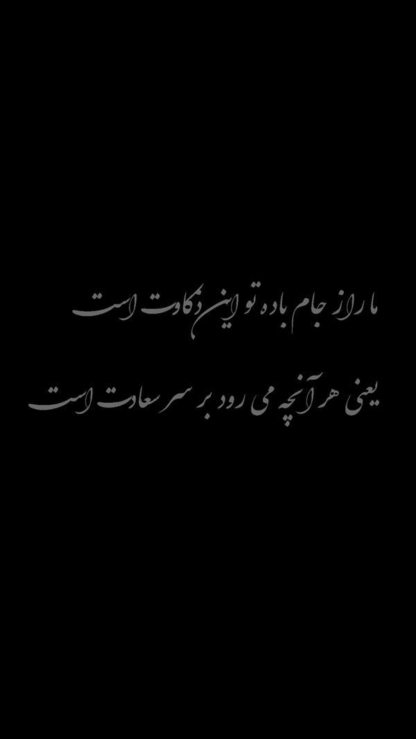 هنر شعر و داستان محفل شعر و داستان جواد شریفی