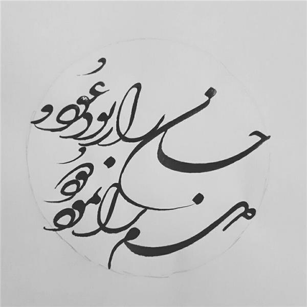 هنر شعر و داستان محفل شعر و داستان جواد شریفی جان را ربود عود و دلم را نمود دود