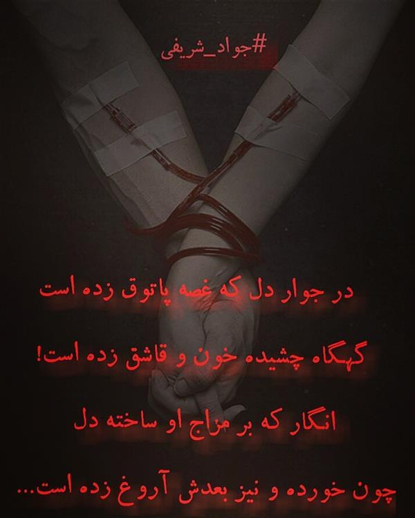 هنر شعر و داستان محفل شعر و داستان جواد شریفی خونخوار