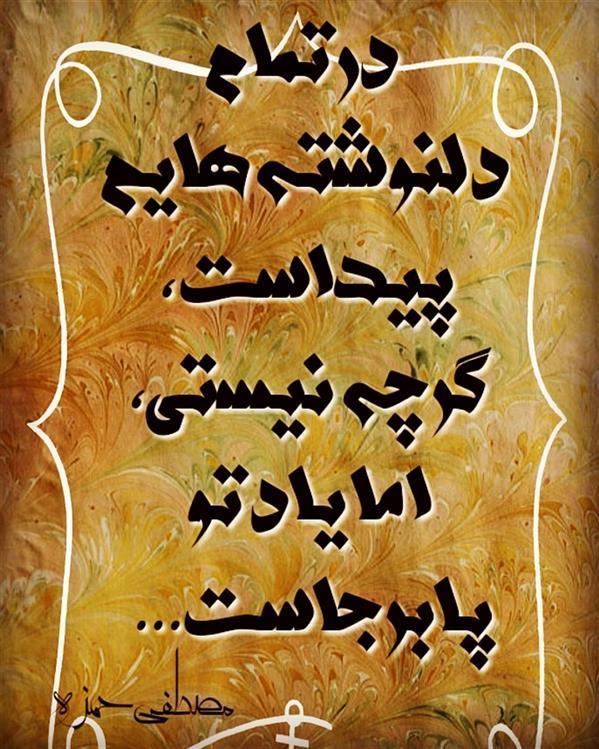 هنر شعر و داستان محفل شعر و داستان مصطفی حمزه ضمیر #۱۰۰هنر #هنرمند کارت #مصطفی حمزه