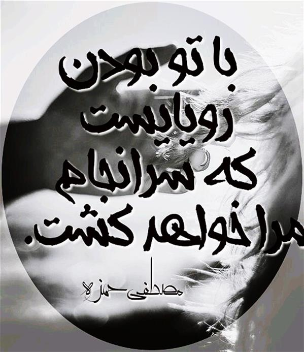 هنر شعر و داستان محفل شعر و داستان مصطفی حمزه ضمیر #۱۰۰  هنر #هنرمند کارت #مصطفی حمزه