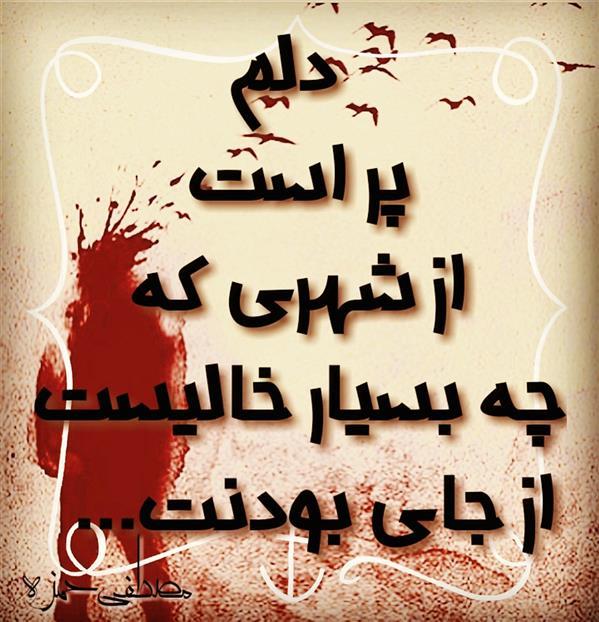 هنر شعر و داستان محفل شعر و داستان مصطفی حمزه ضمیر #۱۰۰هنر #هنرمند کارت