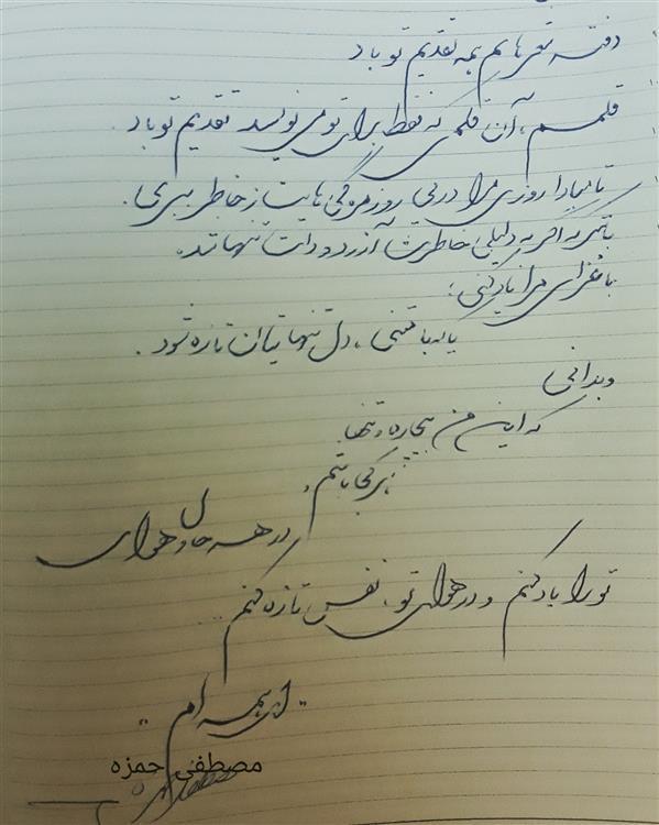 هنر شعر و داستان محفل شعر و داستان مصطفی حمزه ضمیر