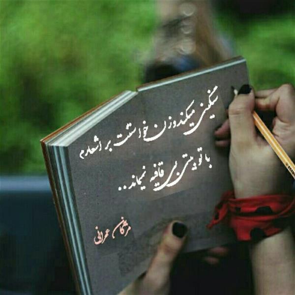 هنر شعر و داستان محفل شعر و داستان مژگان عمرانی #جادوی_خیال