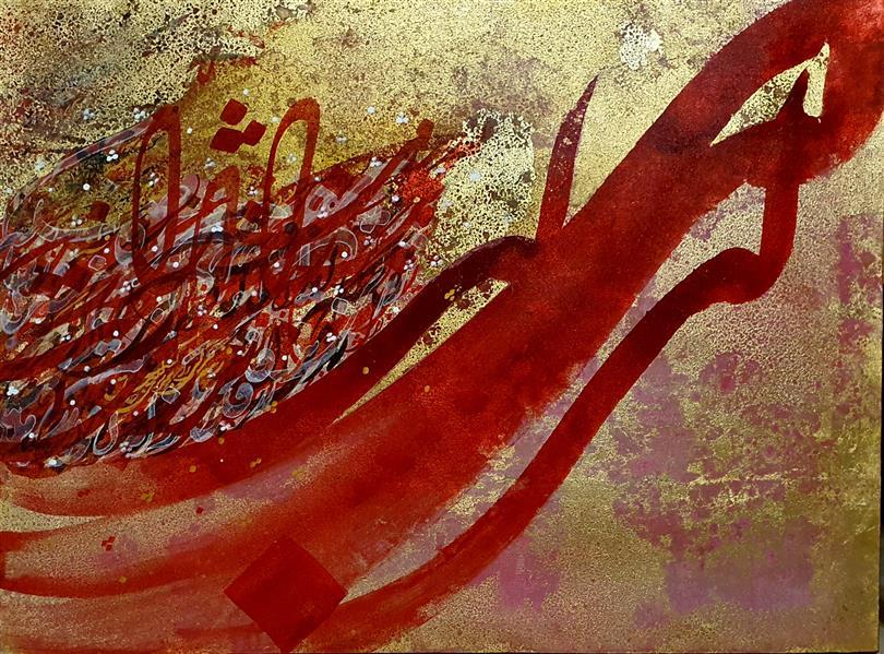 هنر خوشنویسی محفل خوشنویسی سهیلا احمدی ورق طلا و مرکب روی بوم قاب شده ۸۰×100