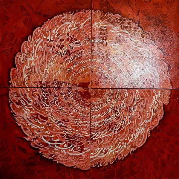 هنر خوشنویسی محفل خوشنویسی سهیلا احمدی ۸۰×۸۰ اکرولیک و مرکب روی بوم تالو پازلی است