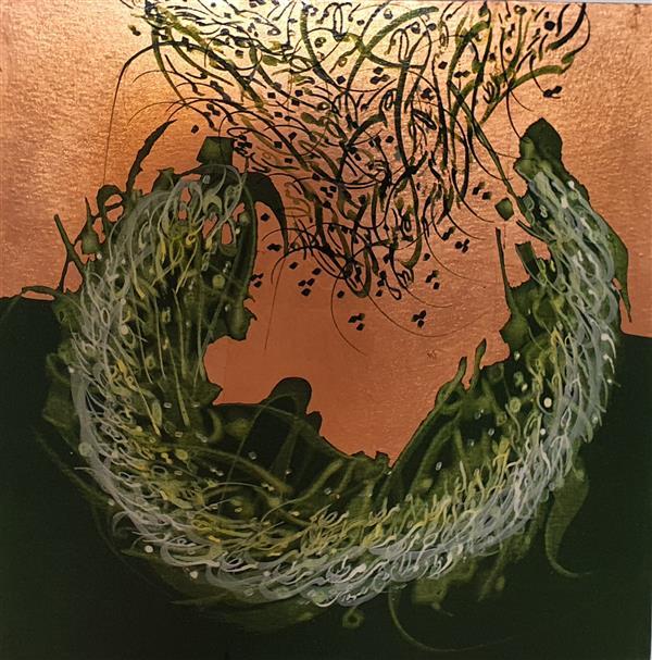 هنر خوشنویسی محفل خوشنویسی سهیلا احمدی ۴۰×۴۰ ورق مس و اکرولیک روی بوم