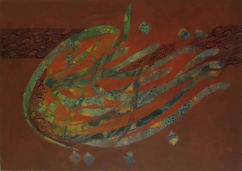 هنر خوشنویسی محفل خوشنویسی سهیلا احمدی ۵۰×۷۰ اکرولیک روی بوم