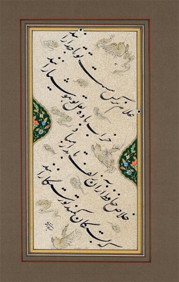 هنر خوشنویسی محفل خوشنویسی سهیلا احمدی