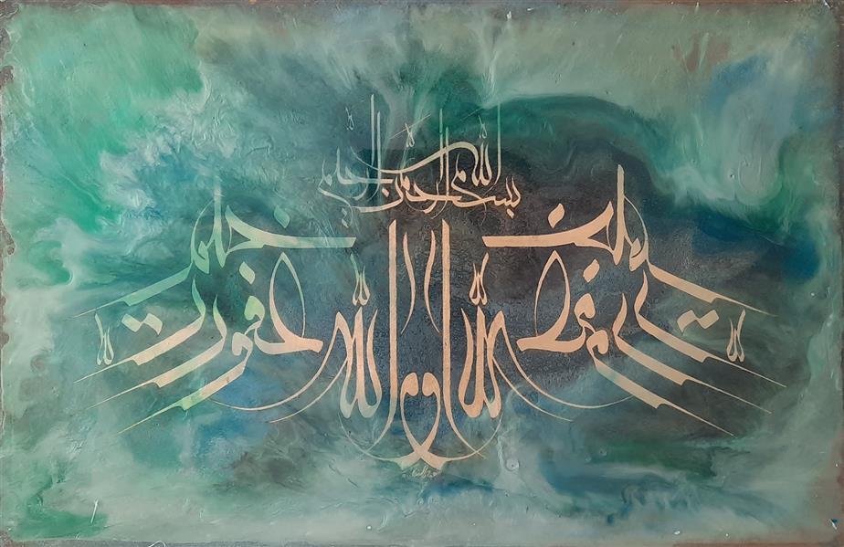 هنر خوشنویسی محفل خوشنویسی Mohsen رزین و ورقه طلا