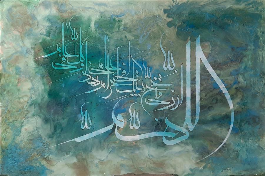 هنر خوشنویسی محفل خوشنویسی Mohsen رزین و ورقه طلاء