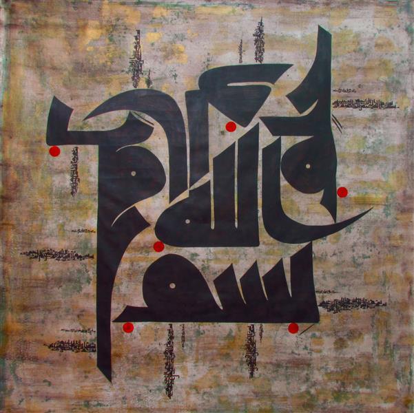 هنر خوشنویسی محفل خوشنویسی مسعود صفار اثر پیش رو به خط کوفی اولیه روی بوم پارچه ای با متریال مرکب و در اندازه ۱۴۰*۱۴۰ سانتیمتر نگارش شده است.
