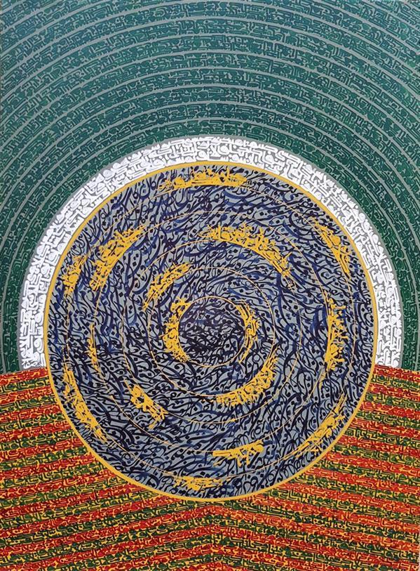 هنر خوشنویسی محفل خوشنویسی مسعود صفار اندازه اثر ۹۰*۱۲۰ سانتیمتر اکریلیک و مرکب روی بوم