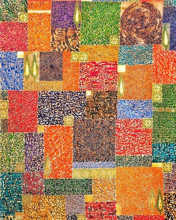 هنر خوشنویسی محفل خوشنویسی مسعود صفار نام اثر چهل تیکه صاحب اثر مسعود صفار اندازه ۱۲۰*۹۰ سانتیمتر