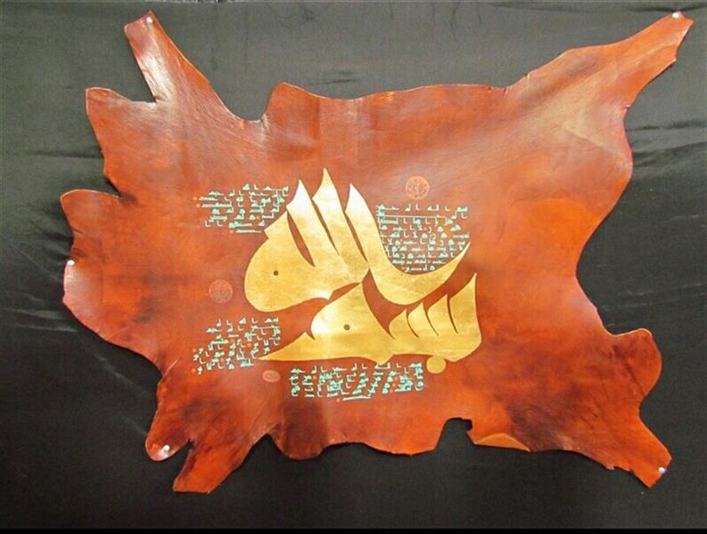 هنر خوشنویسی محفل خوشنویسی مسعود صفار چهار قل کوفی اندازه اثر ۷ فوت چرم گاوی