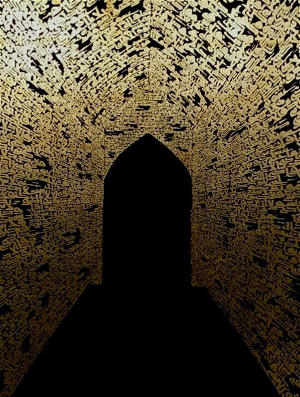 هنر خوشنویسی محفل خوشنویسی مسعود صفار نام اثر:ایوان طلا صاحب اثر: #مسعود صفار# اندازه ۱۲۰*۹۰ سانتیمتر تکنیک اکریلیک و ورق طلا روی بوم