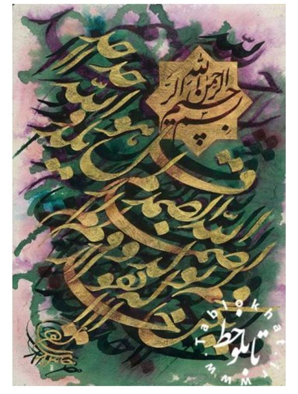 هنر خوشنویسی محفل خوشنویسی گلستانه آثار قرآنی قل هو الله احد ورق طلا