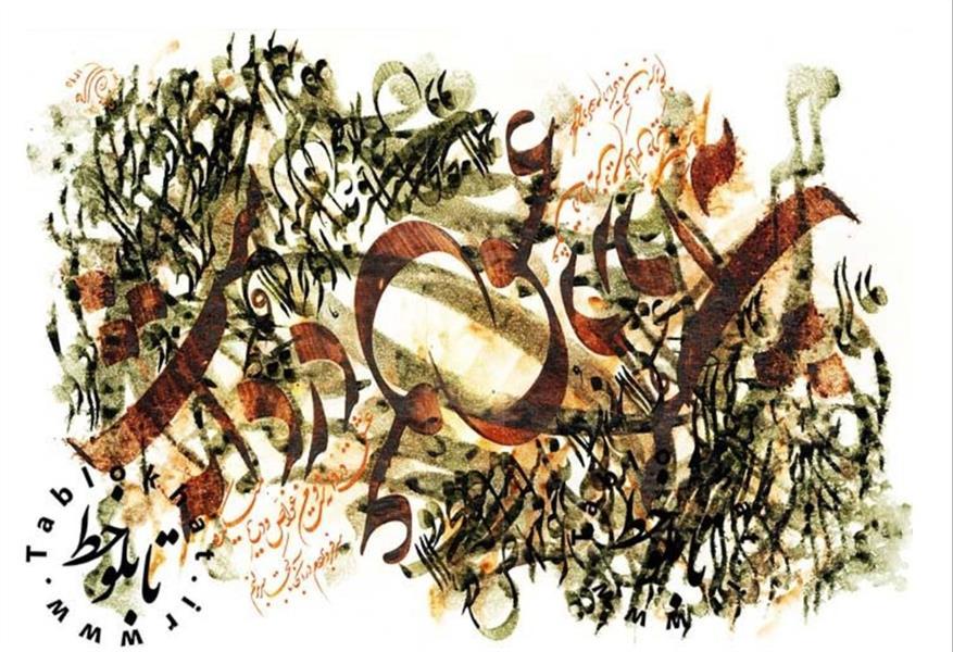 هنر خوشنویسی محفل خوشنویسی گلستانه عشق دردانهست و من غواص و دریامیکده.. #غزل حافظ #نستعلیق# سیاه مشق