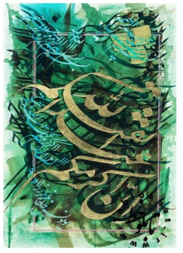 هنر خوشنویسی محفل خوشنویسی گلستانه ورق طلا، قرآنی #خطاطی #خوشنویسی
