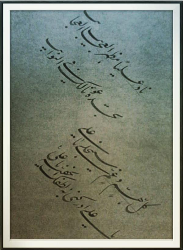 هنر خوشنویسی محفل خوشنویسی میترا صدیقی ناد علی