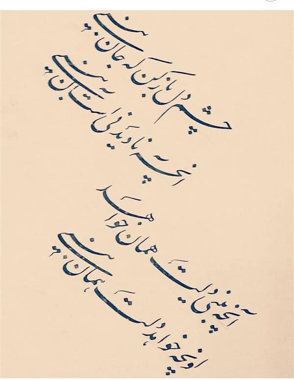 هنر خوشنویسی محفل خوشنویسی میترا صدیقی چشم دل