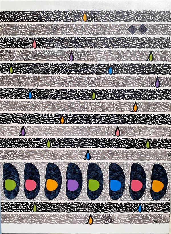 هنر خوشنویسی محفل خوشنویسی جواد یوسف زاده تا تو نگاه می کنی کار من آه کردن است ای بفدای چشم تو این چه نگاه کردن است .. اکرولیک و مرکب روی بوم #نقاشیخط
