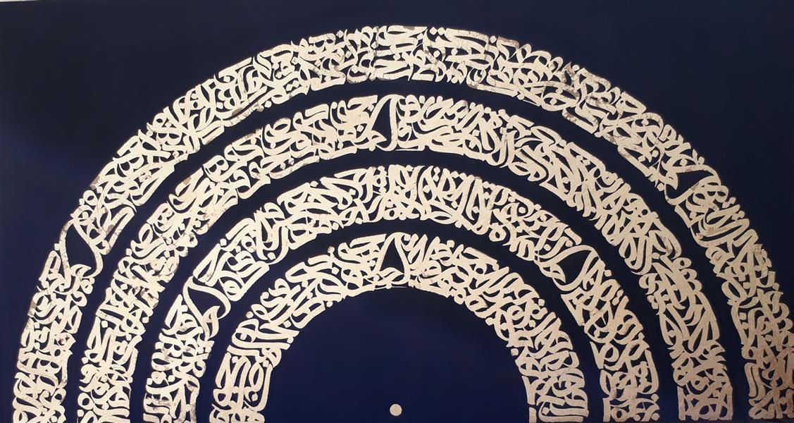 هنر خوشنویسی محفل خوشنویسی جواد یوسف زاده من غلام قمرم غیر قمر هیچ مگو.... اندازه اثر ۱۲۰×۶۵روی بوم  اکرو لیک و ورق طلا  ۱۳۹۹