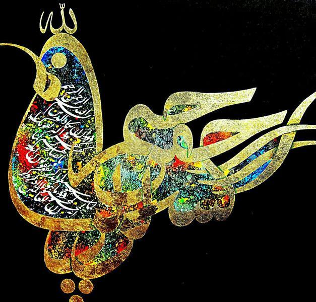 هنر خوشنویسی محفل خوشنویسی جواد یوسف زاده مرغ بسمل .. اکرولیک و مرکب و  ورق طلا روی پارچه  اندازه ۹۰×۹۰.  فروخته شد... اثر جواد یوسف زاده ۱۳۹۲