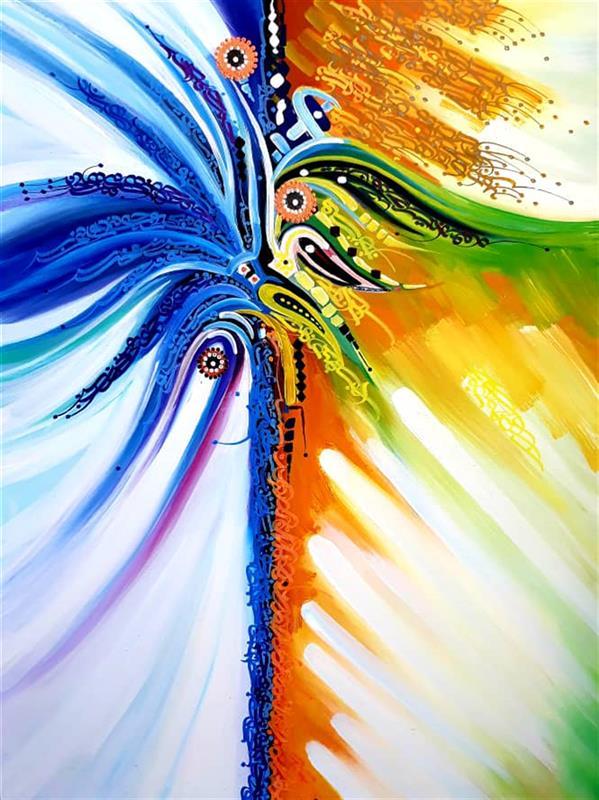 هنر خوشنویسی محفل خوشنویسی جواد یوسف زاده #تابلو_نقاشیخط قد بلند تورا تا به بر نمی گیرم  درخت کام و مرادم به بر نمی آید  اکریلیک و مرکب روی بوم  جواد یوسف زاده 1399