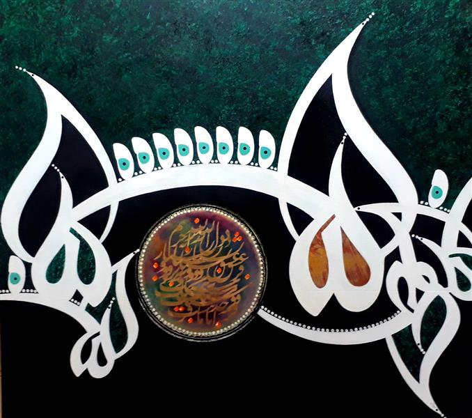 هنر خوشنویسی محفل خوشنویسی جواد یوسف زاده موضوع .ترکیب کلمه الله و شعر . دل را به حریم عشق بسپار و برو  اندازه 100×100اکرولیک . مرکب . ورق طلا
