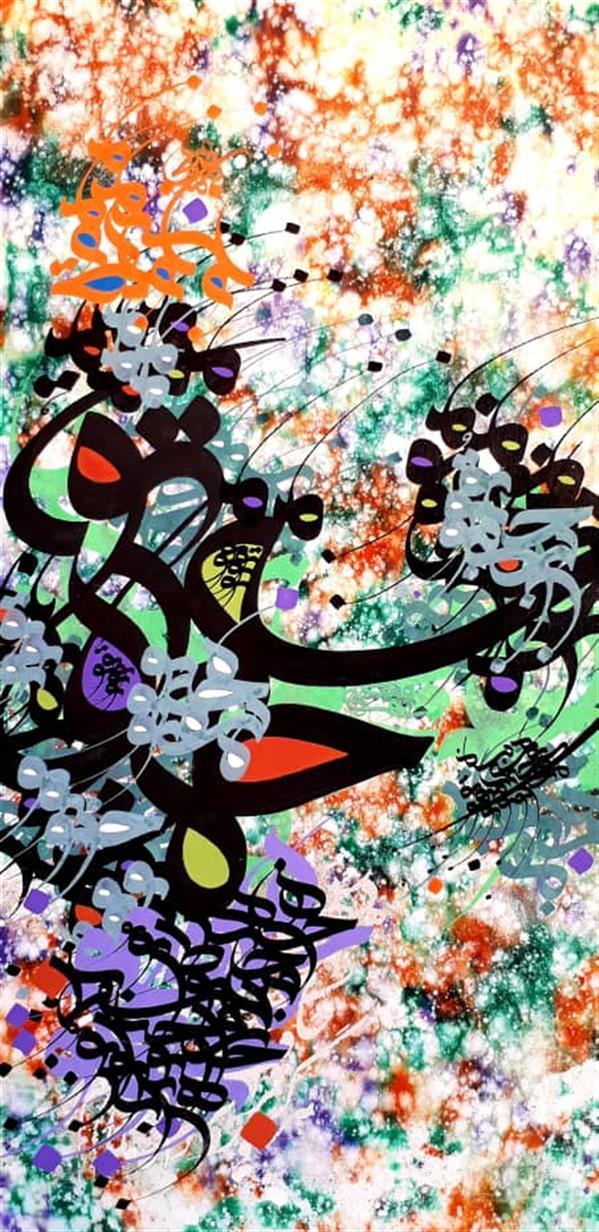 هنر خوشنویسی محفل خوشنویسی جواد یوسف زاده #تابلو_نقاشیخط هرچه در خاطر من بود فراموشم شد  جز خیال تو که هرگز نرود از یادم...  اکریلیک و مرکب روی بوم  جواد یوسف زاده 1399