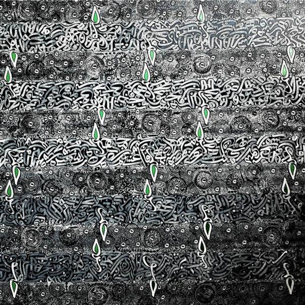 هنر خوشنویسی محفل خوشنویسی جواد یوسف زاده اکرولیک و مرکب روی بوم  جواد یوسف زاده ۱۳۹۷