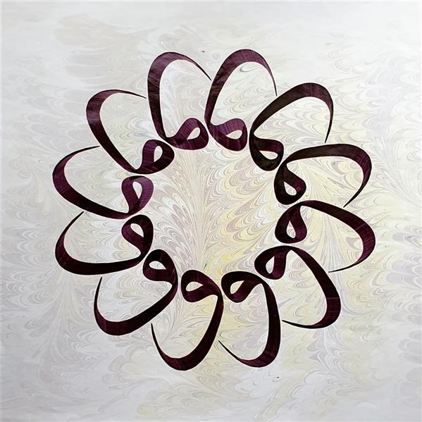 هنر خوشنویسی محفل خوشنویسی بهرام میرحسینی #ثلث