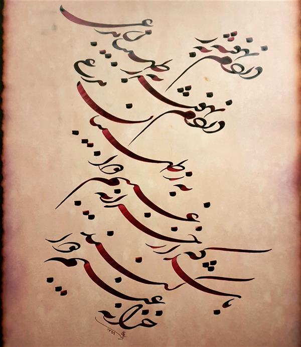 هنر خوشنویسی محفل خوشنویسی بهرام میرحسینی # شکسته_نستعلیق