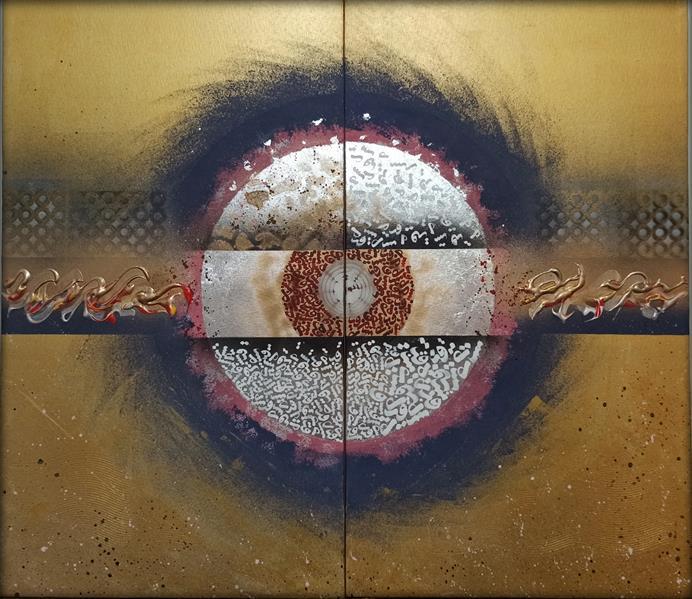 هنر خوشنویسی محفل خوشنویسی مرتضی علیپور کوثری تابلو نقاشیخط متریال:بوم (دولته) تکنیک: اکرولیک ابعاد :70*40×2 #هر چیز، هر پدیده، و هر تصویری در طبیعت می تواند برای انسان تبدیل به نماد شود نماد شکلی قراردادی است که هزاران کلمه و جمله و تفسیر را در خود خلاصه می کند دایره نقطه زندگی و نماد عهد و پیمان است و فضای داخل دایره نماد مقدس، جادویی، و محافظت شده است که هنرمند به تصویر کشیده و از رنگ های گرم و متضاد استفاده نموده سبک کار پست مدرن و دولت میباشد اگر حالات و روحیات را در نظر بگیریم مناسب برای شاد پسندان و مناسب برای تمامی سنین استفاده از فونت جدید و زیبا این اثر را منحصر به فرد نموده این تابلو به دو حالت بر روی دیوار نصب میگردد...