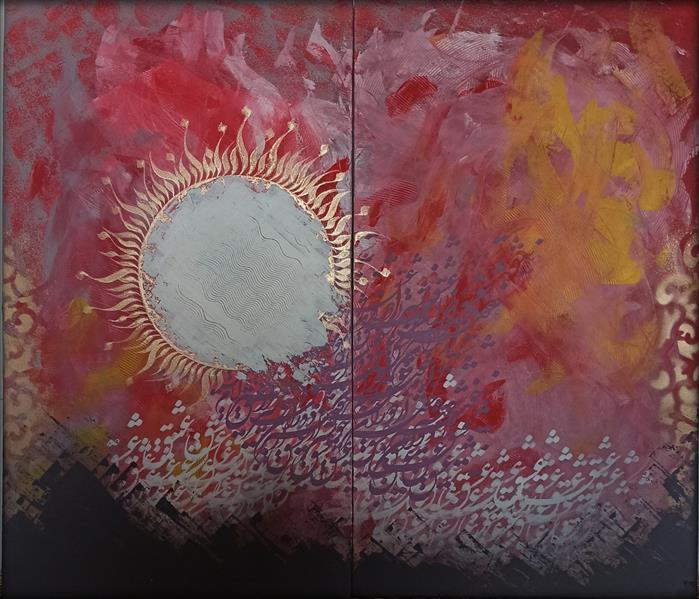 هنر خوشنویسی محفل خوشنویسی مرتضی علیپور کوثری تابلو نقاشیخط متریال : بوم تکنیک:ترکیب مواد  ابعاد :40*70×2  #هنرمند در این اثر از رنگ های شاد و انرژی بخش و واکنش دهنده استفاده نموده است رنگ ها جزء لازمی از زندگی ما را تشکیل میدهند رنگ های دیدنی و مرعی اثرات متفاوتی روی طبیعت و ذهن انسان دارند این اثر بر روی بوم و سبک دولته میباشد استفاده از ترکیب مواد و اکرولیک بر روی تابلو تکنیک سیاه مشق به کار برده شده  متناسب برای تمامی دیزاین ها و کسانی که روحیه شاد و دلپذیری دارند...