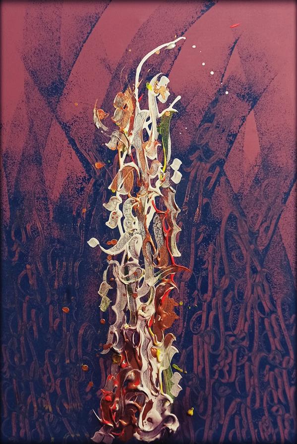 """هنر خوشنویسی محفل خوشنویسی مرتضی علیپور کوثری تابلو نقاشیخط ابعاد:40*60 متریال:بوم تکنیک: ترکیب مواد(حجم برجسته) #استفاده از رنگهای گرم و نشاط آور و اجرای حجم برجسته به زیبایی این اثر افزوده است.این اثر برای دیزاین نشیمن و اتاق خواب مناسب تر است  (زندگی همانند گل است  و عشق عسل آن گل """"ویکتور هوگو"""")"""