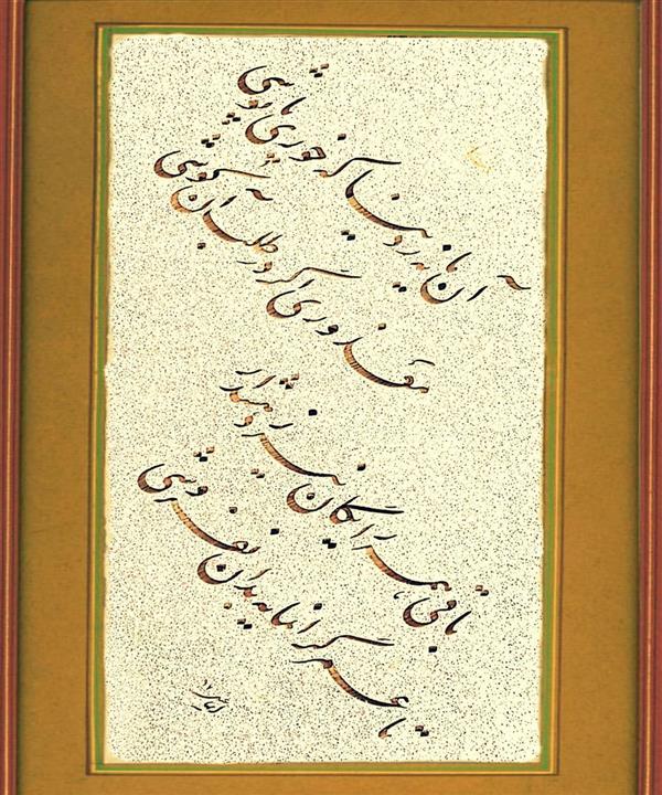 هنر خوشنویسی محفل خوشنویسی آریا اسماعیلی نسب چلیپا بداهه نویسی شعر خیام قلم ۳ میل