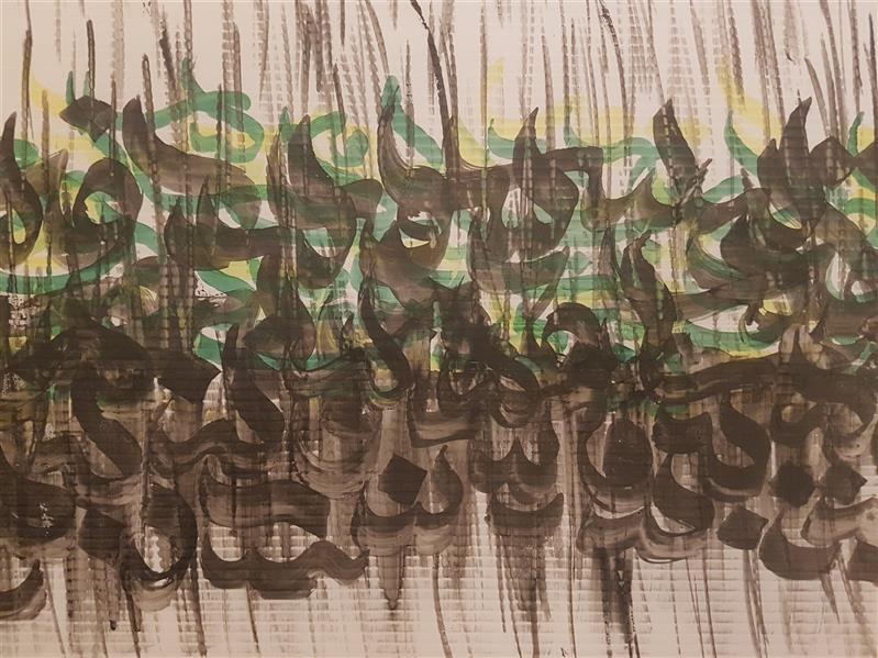 هنر خوشنویسی محفل خوشنویسی فاطمه پناهی پریشان نویسی روی مقوا با مرکب و رنگ